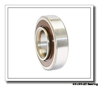 40 mm x 90 mm x 23 mm  Loyal 21308 KCW33+H308 spherical roller bearings