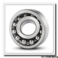 55 mm x 120 mm x 29 mm  ISB 7311 B angular contact ball bearings