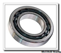 60 mm x 110 mm x 22 mm  CYSD 7212BDF angular contact ball bearings