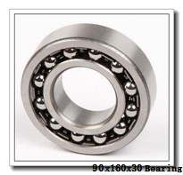 90 mm x 160 mm x 30 mm  NACHI 7218BDT angular contact ball bearings